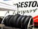 Bridgestone покидает MotoGP