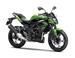 Kawasaki представил новый нейкед