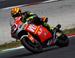 Moto GP: новый рекорд